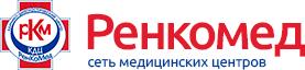 Ренкомед Казань